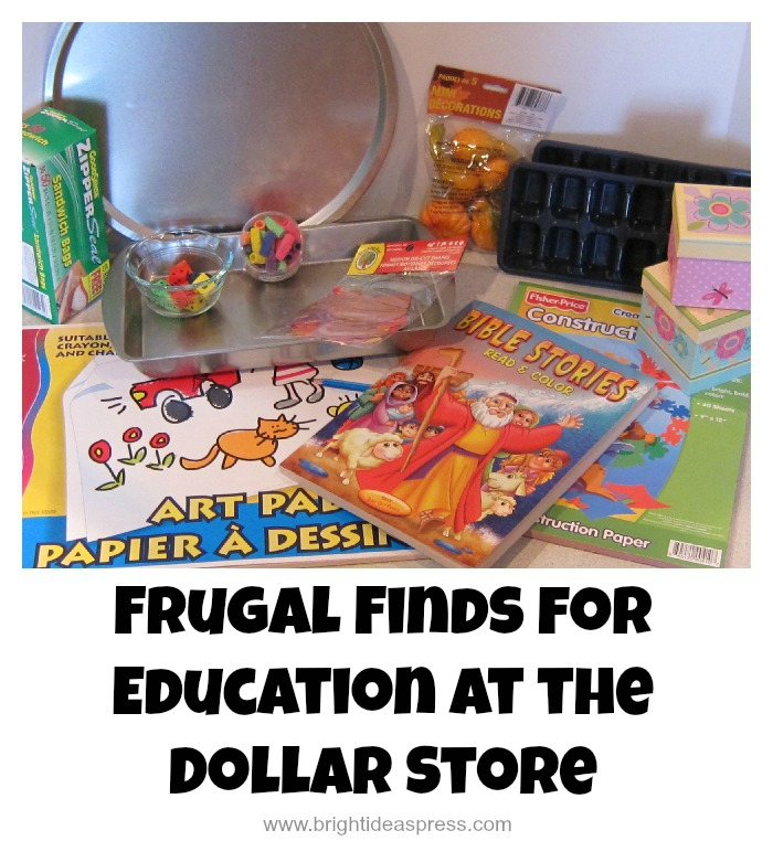 frugal finds for education